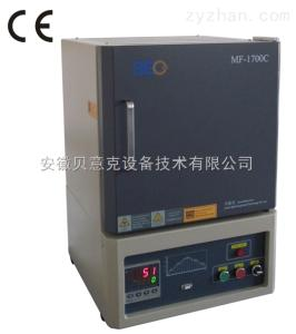 MF-1700C1700℃高溫箱式爐