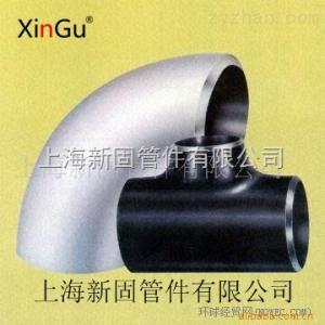国标碳钢不锈钢法兰,弯头,大小头,异径管,平板法兰,内丝弯头管古