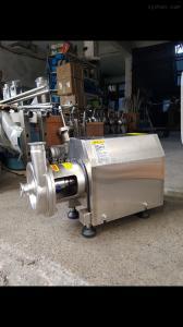 BAW-20-24离心泵
