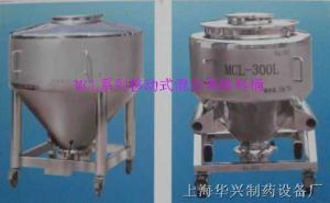 MCL系列混合周轉料桶