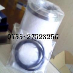 EA0020AFE精密過濾器濾芯
