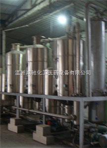 双效连续结晶蒸发器\蒸发结晶器