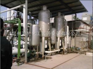 双效强循环蒸发结晶器\结晶蒸发器