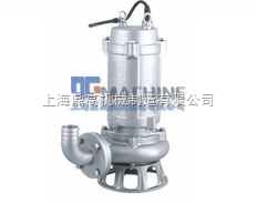 50QWP10-10-0.75QWP双叶片叶轮结构边立式不锈钢无堵塞潜水排污泵