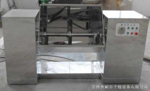CH系列槽形混合機/小型混藥機價格:臥式干粉混合機