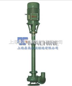 NL65-16NL立式泥浆泵