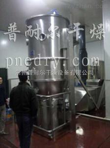 FL系列沸腾制粒机沸腾制粒干燥机/混合制粒一体机:一步制粒机