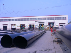 热力高密度聚乙烯夹克管//聚氨酯夹克管