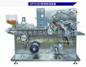DPT250型錦州快速鋁塑泡罩包裝機