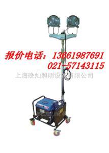 【GAD505C】GAD505C便攜式升降照明車,RJW7101,NFC9180,BTC8210,SFW6110B