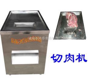 猪皮切丝机,鲜肉切片机,切肉机
