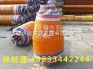 标准管径聚氨酯保温管