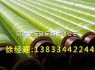 ISO9002国际认证塑套钢直埋保温管|塑套钢直埋保温管厂家