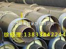 国标塑套钢保温管