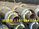 CJ/T114-2000標準耐高溫直埋保溫管 Z新報價