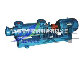GCGC鍋爐給水泵