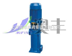 LG、LG-BLG、LG-B高層給水多級離心泵