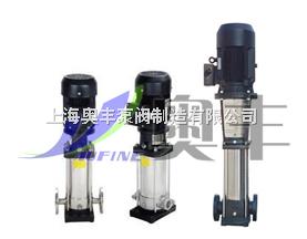 CDLFCDLF不銹鋼多級沖壓離心泵