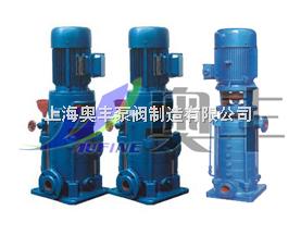 DL、DLRDL、DLR立式多级离心泵