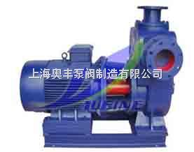 ZSZS自吸式雙吸泵