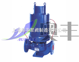 SLGSLG低噪音水冷管道泵