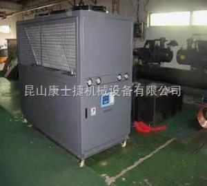 KSJ江苏挤塑机用冷水机|制冷机