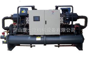KSJ江苏水冷螺杆式冷水机|制冷机