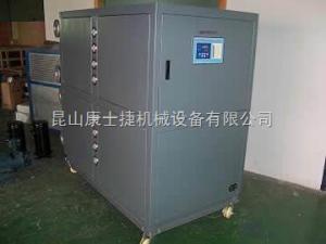 KSJ江苏反应釜冷水机|制冷机