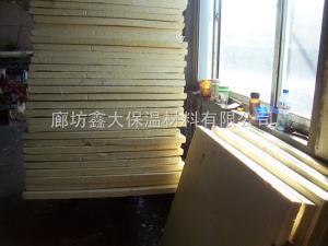 聚氨酯保温之聚氨酯发泡工艺