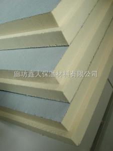 聚氨酯泡沫保温制品(板、瓦)