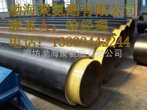 27-1020防腐直埋聚氨酯保溫管,直埋蒸汽保溫管