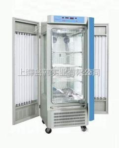 KRG-300BP(300L)光照培養箱 (300L,兩面光照) 種子發芽培養箱 光照培養箱