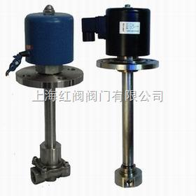 ZCLDZCLD型直動式常閉超低溫電磁閥 高壓電磁閥