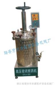 CYJ系列高压密闭煎药机