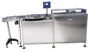 JBXP-120型全自动洗瓶机