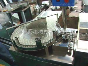 JB-200型自动洗瓶机;洗瓶机价格;洗瓶机厂家直销