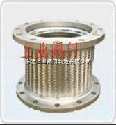 金屬軟管補償器
