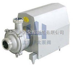 SLRP衛生級自吸泵(無菌型自吸泵)