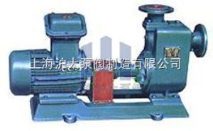 CYZ-A型自吸式離心泵