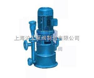 LZW型無密封自控自吸排污泵