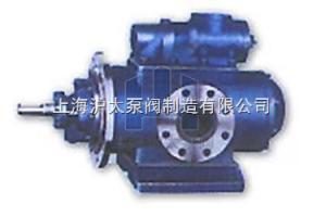SNF三螺杆泵