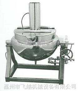 蒸汽可倾式带搅拌夹层锅
