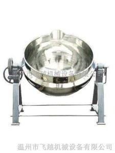 卫生级蒸汽加热可倾式夹层锅