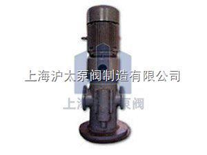 3GL型螺桿泵(立式)