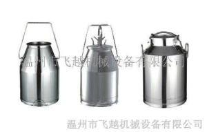 不锈钢卫生级奶桶,运输桶