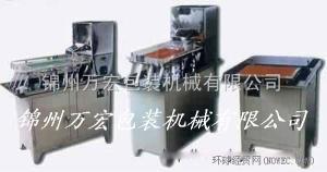 TJL-400 型小型半自動硬膠囊充填機