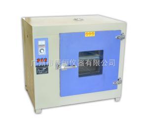 101-1厂家直销101-1电热鼓风恒温干燥箱-康恒仪器烤箱-烘箱价格