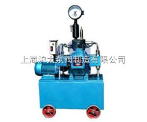 4D-ZY系列自控電動試壓泵