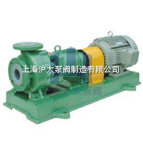 IHF型氟塑料合金耐酸泵