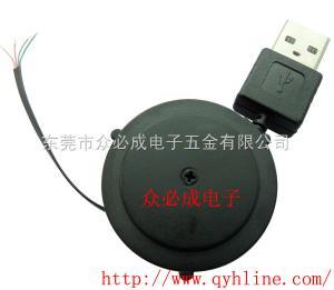 USB車載充電器單拉伸縮線車載充電器單拉伸縮線